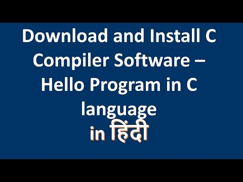 Download and Install C Compiler Software - Hello Program in Hindi