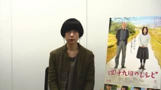 日本を代表する実力派女優・永作博美の『八日目の蝉』以来となる 主演最...