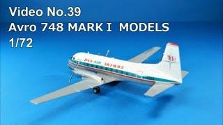 Step by Step 1/144 AVRO 748 MARK I Models