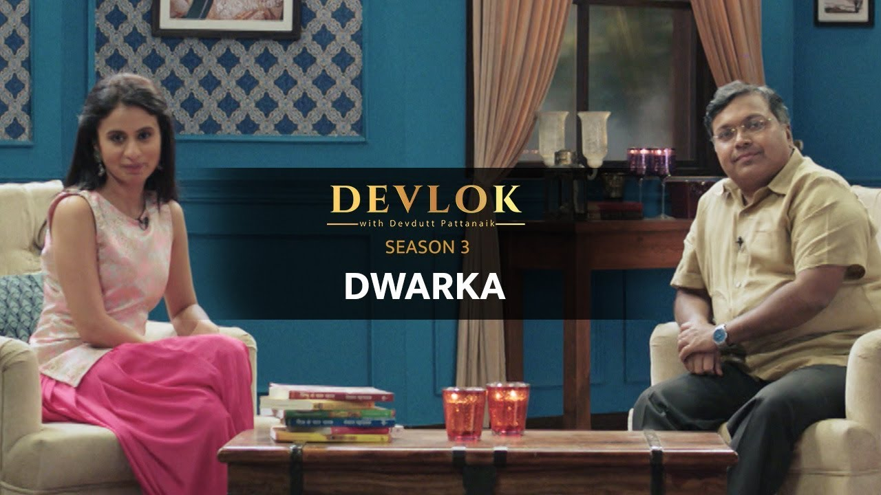 devlok with devdutt pattanaik season 1 free download