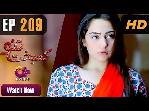 Kambakht Tanno - Episode 209 - Aplus Dramas