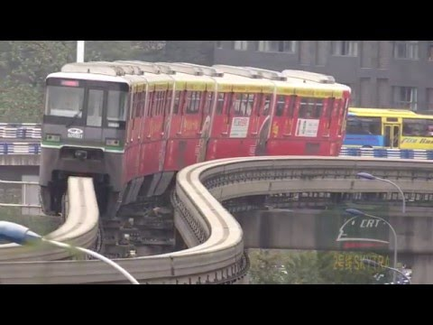 Chongqing China Monorail Line 2 Metro 重庆轨道交通(单轨)2号线