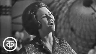 """Лариса Мондрус. Песня """"Формула вечности"""", Голубой огонек 1967 г."""