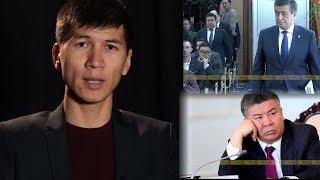 """А БАЛКИМ - Автордук ЖЕКЕ программа - #6   """"region"""" тв   Акыркы Кабарлар"""