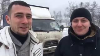 видео Диагностика и ремонт грузовиков Хендай