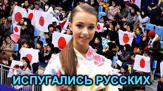 Испугались русских Японцы просят не впускать в страну русских фигуристов