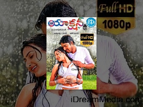 Action 3D Telugu Full Movie || Allari Naresh, Shaam, Neelam Upadhyaya Sneha Ullal || Anil Sunkara