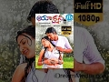 Telugu Movies HD