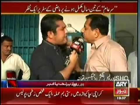 SAR-E-AAM Program of ARY NEWS Appreciates Shahid Hayat Khan (Director FIA)