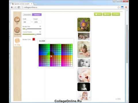 Урок 3 - Коллаж Онлайн - Простая полоска из фотографий