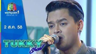 Tukky Show | Fridaynight to Sunday | ตายแล้วฟื้น | 2 ส.ค. 58 Full HD