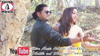 Khortha Song Jharkhandi - ❤ गिर गेलो बिच्चिया नदी के धारे ❤ | Rajesh Rangeela | Superhit