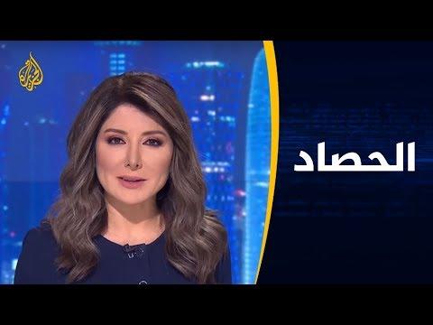 الحصاد- الكنيست.. استهداف النواب العرب  - نشر قبل 10 ساعة