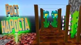 Растим Яйца и АДСКИЕ НАРОСТЫ в Agrarian Skies 2 Minecraft #7