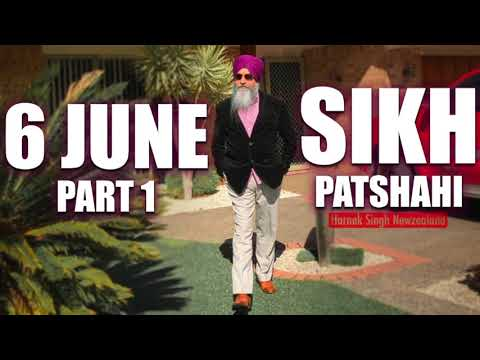 Prog.Sikh Patshahi | 6 June 2018 | Part 1 | Harnek Singh Newzealand