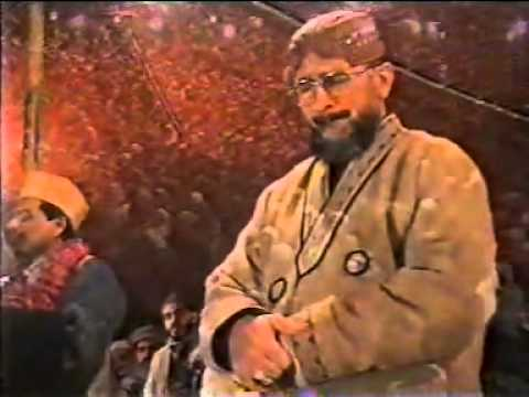 Heart Touching Naat In Presence of  Dr Tahir ul Qadri