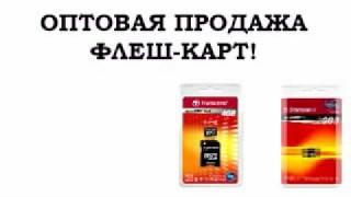 видео Томашполь (Винницкая область)