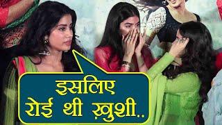 Jhanvi Kapoor REVEALS why Khushi Kapoor CRIED at Dhadak trailer launch! | FilmiBeat