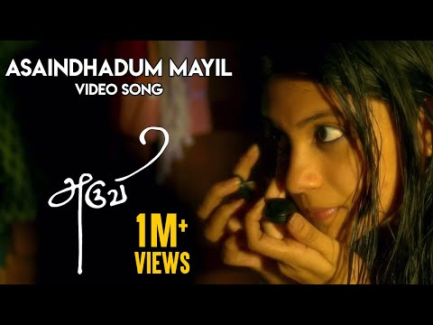 Teen Track (Asaindhadum Mayil) - Video Song | Aruvi | Arun Prabu | Bindhu Malini, Vedanth