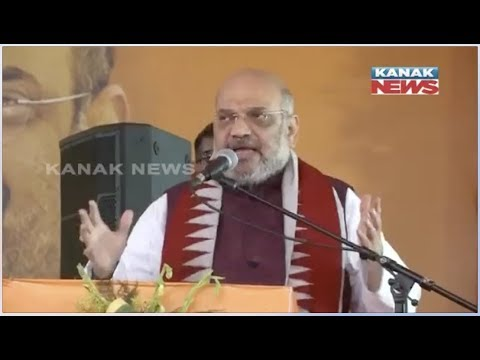 Amit Shah Addresses Public Meeting At Cuttack