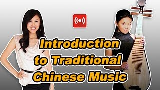 Video Introduction to Traditional Chinese Music & Culture with Musician Ma Jie | Yoyo Chinese download MP3, 3GP, MP4, WEBM, AVI, FLV Juni 2018