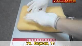 Ортопедический центр