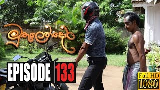 Muthulendora | Episode 133 28th October 2020 Thumbnail