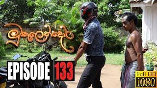 Muthulendora | Episode 133 28th October 2020 Thumbnail