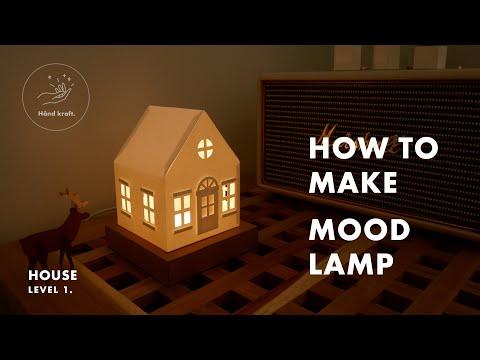 HOW TO MAKE | [DIY] PAPER HOUSE MOOD LAMP | Tutorial | 페이퍼아트 무드등 만들기  Level. 1