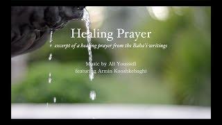Healing Prayer (English & Arabic) - Ali Youssefi featuring Armin Kooshkebaghi