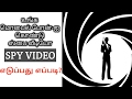 Turn your Mobile phone into a Spy Camera background video recorder explained in Tamil