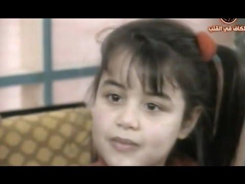 يسرا محنوش- تغني في سن السادسة | Yosra Mahnouch