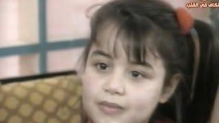 سيدة الطرب يسرا محنوش في سن السادسة - تسجيل نادر