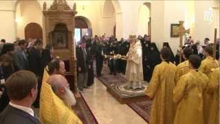 Патриарх Кирилл освятил собор в Горненском монастыре(12 ноября 2012 года Святейший Патриарх Московский и всея Руси Кирилл прибыл в Горненский монастырь в Иерусали..., 2012-11-16T07:59:27.000Z)