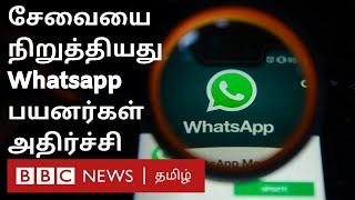 Whats App will stop working on these phone - Why?