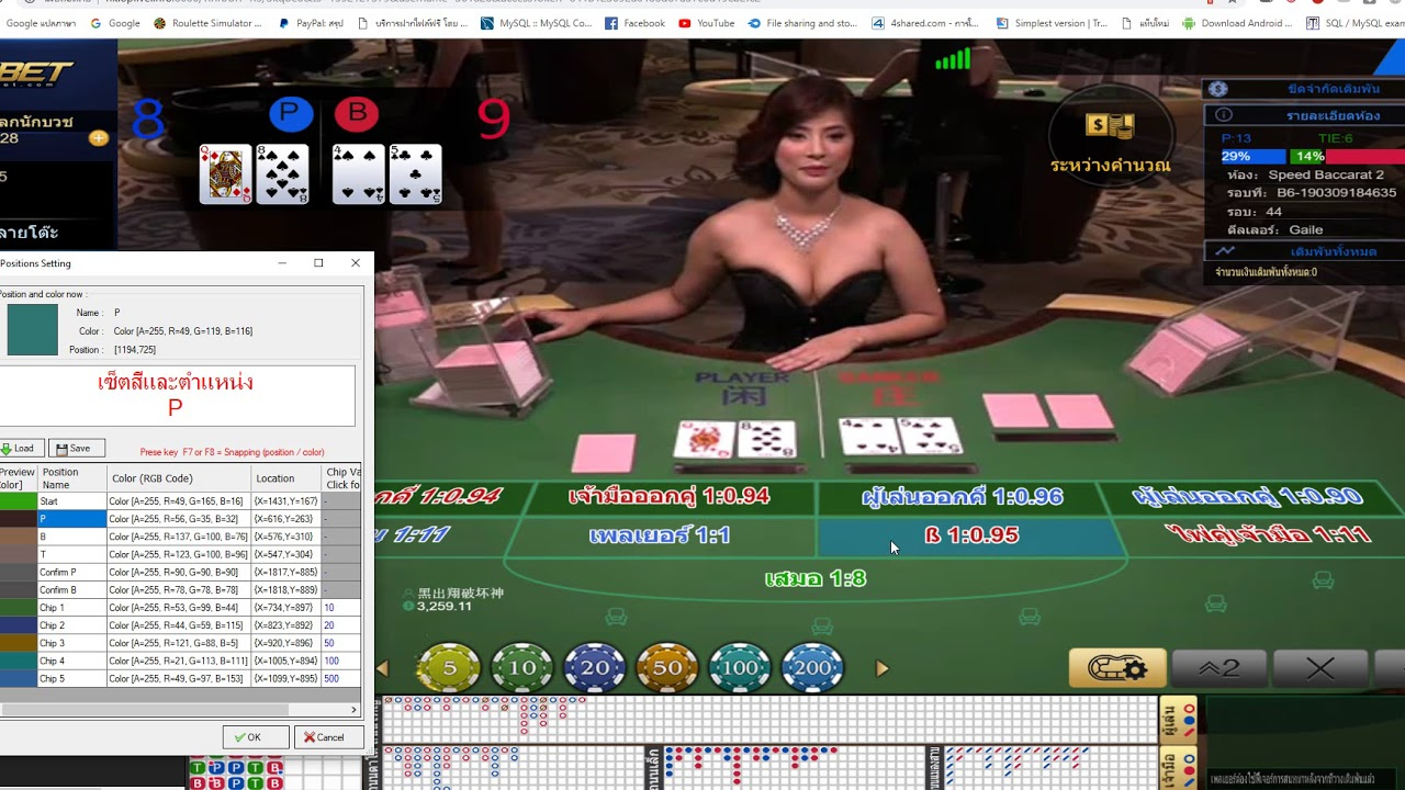 Online live casino vergleich, Casino barcelona slots