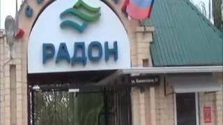 санаторий РАДОН в Лисках Воронежской обл.(, 2016-09-13T09:52:54.000Z)
