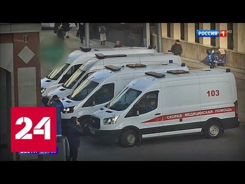 Не пустить коронавирус: запрет на въезд граждан КНР действует в России с 20 февраля - Россия 24