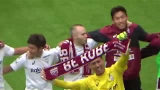 2018第31節 ヴィッセル神戸vs名古屋グランパス ~勝利のアウェイマーチ~神戸讃歌