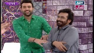 "Faysal Qureshi, Daniyal, Mansoor, Amir, Aadi & Faizan playing "" A to Z"""