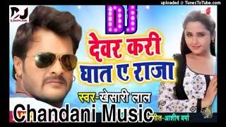 ##Dino Raat Rahe Chhatiye Par Hath Ae Raja- -Khesari---Chandani music lalganj -DjUp50.iN