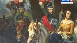Торжественное открытие группового портрета Николая I и его семьи «Царскосельская карусель»