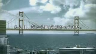 Japanese TV Commercials [2559] Ace Combat 6 - Fires of Liberation エースコンバット6 解放への戦火