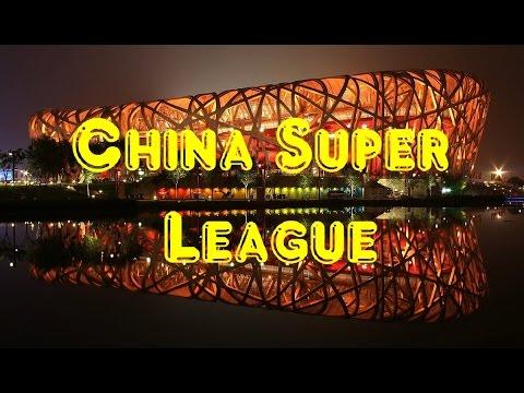China Super League Stadium 2016