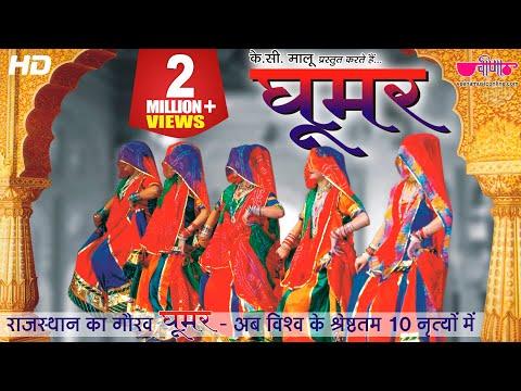 Ghoomar Veena - Original Rajasthani...