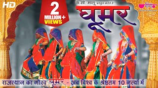 Ghoomar Veena - Original Rajasthani Traditional Ghoomar Dance