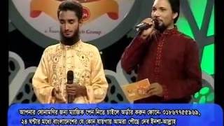 Bangla Islamic Song, Gahi Shammer Gaan Presented By Jafor Sadek, Singer Hasan Nakib