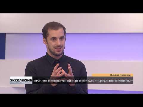 """""""ТЕАТРАЛЬНОЕ ПРИВОЛЖЬЕ"""" - БЛИЗИТСЯ ФИНАЛ"""