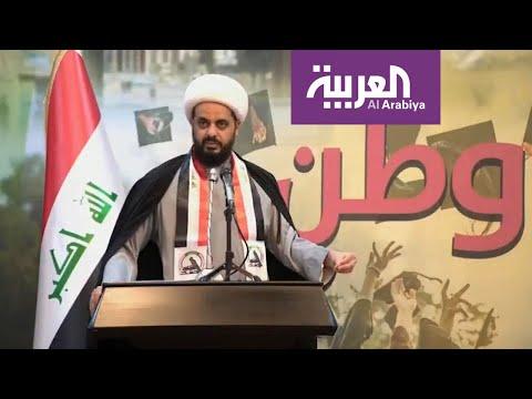 زعيم عصائب أهل الحق يحذر من مخطط لنشر الفوضى في بغداد  - نشر قبل 6 ساعة