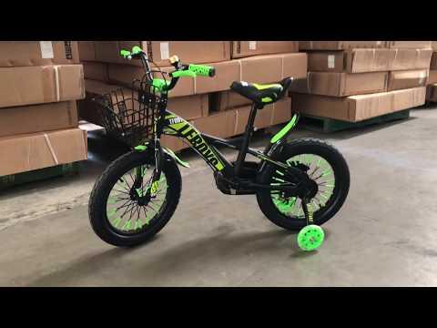 (A67) จักรยาน D5 ราคา 1,290 บาท ( จักรยาน ขนาด 16 นิ้ว )